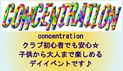 初心者パフォーマーのイベント!