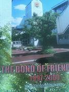 藤陽中学校−2000年3月卒☻