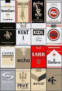 複数銘柄のタバコを吸うヤツら