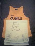 【Team・久御山】