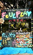FOULPLAY
