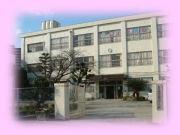 富田林市立第二中学校