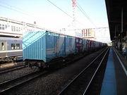 JR貨物2006年