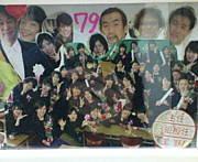 79☆元セレブJK's