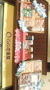 CoCo壱in近江八幡サウスモール店