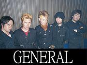 GENERAL -ジェネラル-