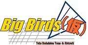 BigBirds-土気でバドミントン!-