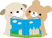 本が好きな方ひっそりと関西圏で