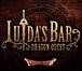 LUIDA'S BAR(ルイーダの酒場)