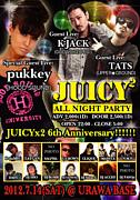 JUICY×2
