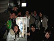 氷山の一角 〜三旺ゼミ2004〜