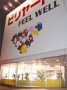 【ビリヤード】FEEL WELL