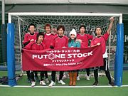 FC POPCORN