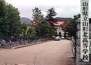 山形北高*2001年3月卒業
