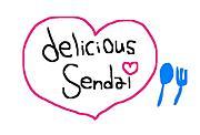 おいしいもの sendai