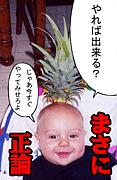 【連戦】羽北ハンド部【連敗】