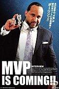 Montel Vontavious Porter(MVP)