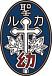 聖路加幼稚園(稲村ケ崎)