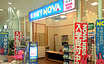 NOVA北九州若松イオン校
