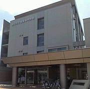 富山市立看護専門学校