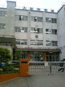 足立区立入谷中学校。