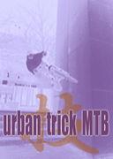Urban Trick MTB '技,