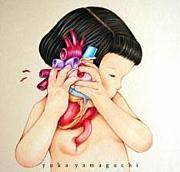 美しき心臓