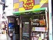 YAMIYAMIカリー
