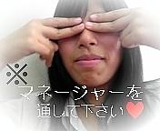 加藤由梨奈だいすきコミュ(^O^)/