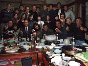 NAKAKOU-55 中村高校55年度卒