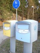 世界の郵便ポスト