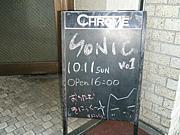 SONIC(DJイベント)