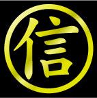 丸信ラーメン(黒磯)