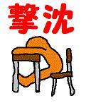 テスト勉強は当日のみ!!