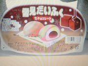 雪見だいふく 生チョコレート味