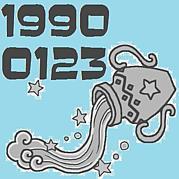*1990年1月23日生まれ*