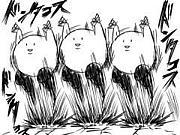 美食〜BI☆SHO☆KU〜の会。