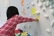 アーティストと美術教育