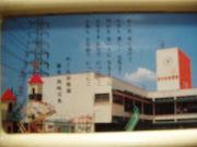 めぐみ幼稚園(門真市)