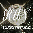 Roppongi  urban night