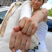 これから結婚する人【東海版】