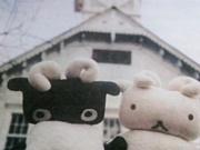 アランジアロンゾ黒羊♪友の会