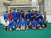 FC BeioWolf