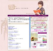 手帳セラピーコミュ@official