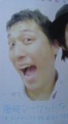田崎 佑一