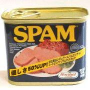 【spamにマジレス★しちゃうぞ】