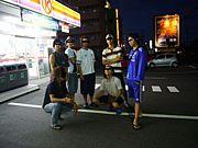サークルK三本木店〜サーK族〜