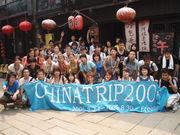 CHINATRIP2006