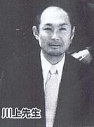 小平四中バスケ部OB・OG会