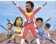 ★貧困戦隊★カネネェンジャー